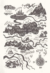Map of 'The Hobbit' from the Russian edition